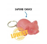 Piggy Keyrings